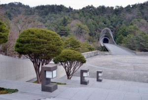 miho museum 12
