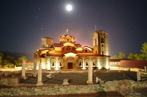 Картинки по запросу охрид