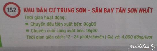 Ho Chi Minh 11