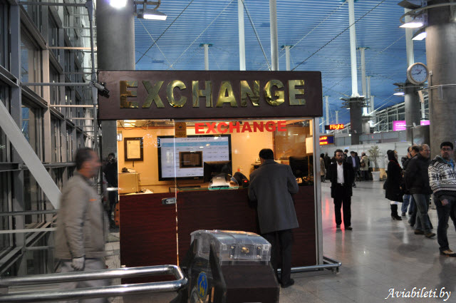 exchange airport Tehran