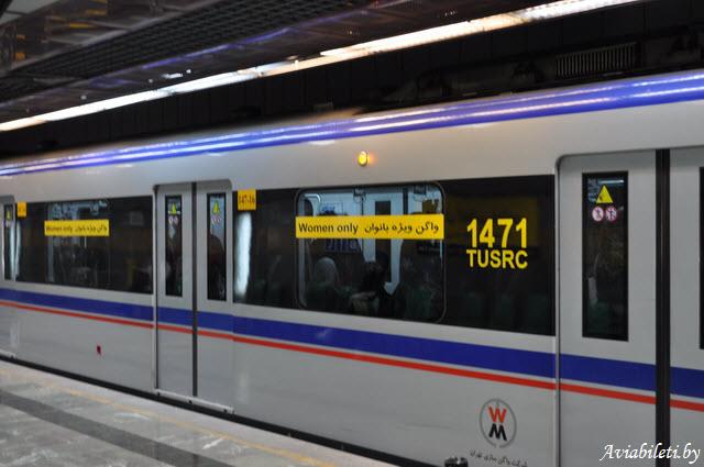 metro women