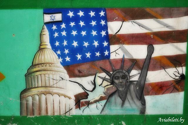 us embassy (2)