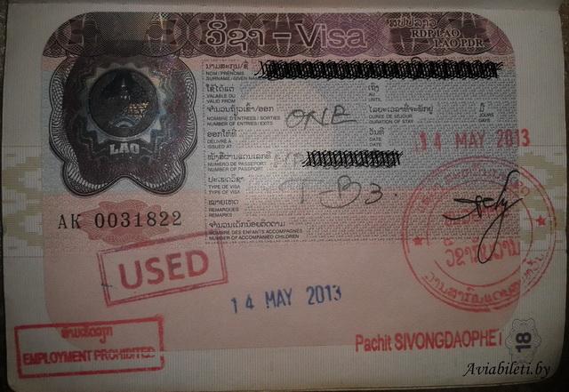 Laos_Visa